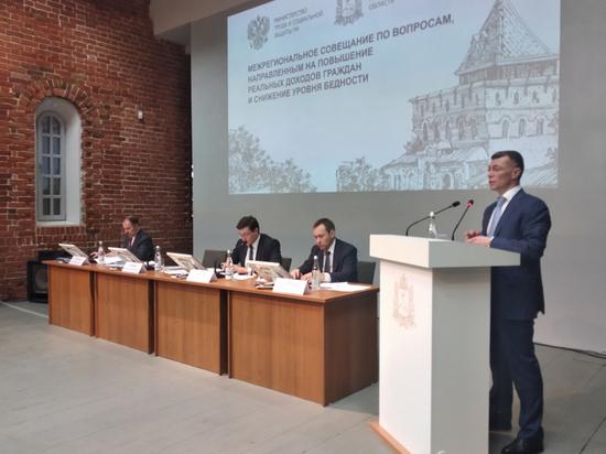 Вологодский парламентарий принял участие в межрегиональном совещании в Нижнем Новгороде