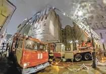 Место смерти изменить нельзя: пожар обрушил знаменитый дом в Москве