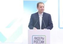 Состоялась церемония открытия полуфинала конкурса «Лидеры России»