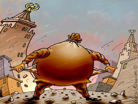 Чувашский филиал Банка помог Моляковой И.Н., судимой за мошенничество