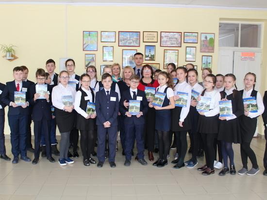 В Чебоксарах переиздано учебное пособие «Мой город»