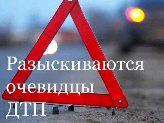 В Тверской области сотрудники ГИБДД ищут свидетелей автоаварии