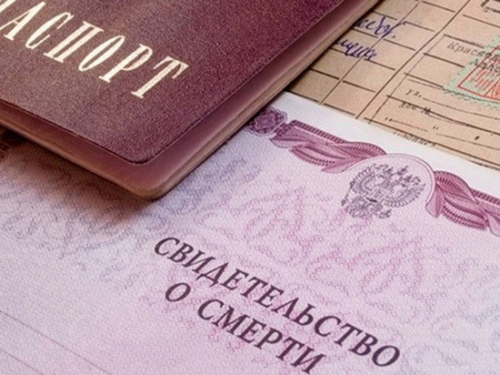 Пособие на погребение в Калуге увеличили на 240 рублей