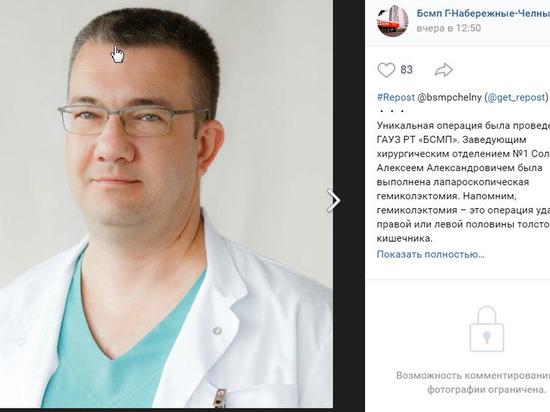В Татарстане хирург БСМП удалил раковую опухоль без разрезов