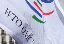 США обвинили Россию в систематическом нарушении норм ВТО