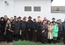 В КБР открыли мемориальные доски героям Великой Отечественной войны