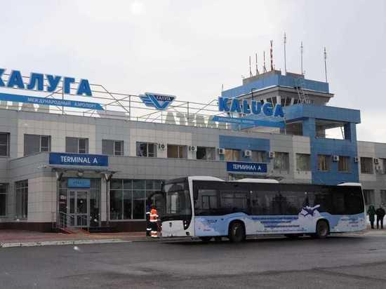 Аэропорт закупил автобус для перевозки пассажиров по Калуге