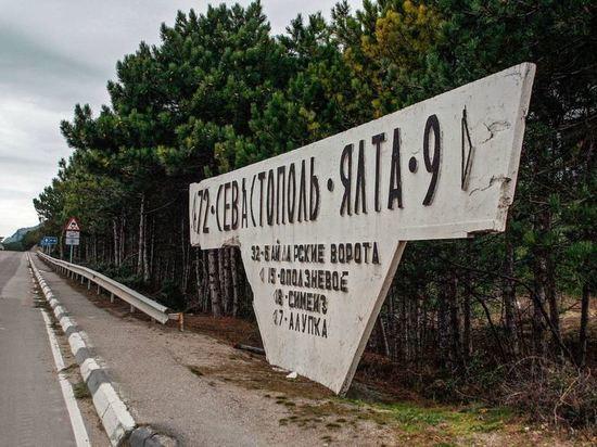 В Алупке оползень угрожает дороге - Храмов