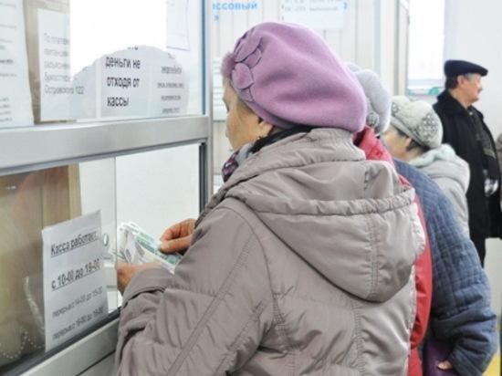 В Воронежской области сотрудница расчетного центра присвоила 50 тысяч рублей