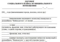 Вячеслав Володин подал в суд на Управделами Президента РФ