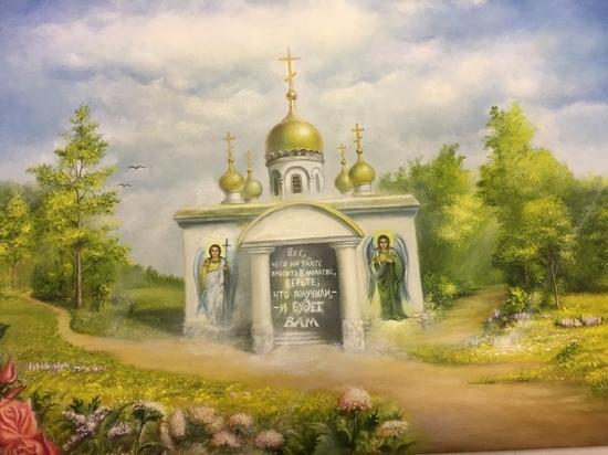 Картина осуждённого ставропольской ИК победила во всероссийском конкурсе