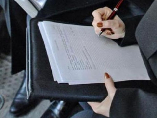 Чувашская прокуратура выявила более 1,2 тысячи нарушений в сфере закупок