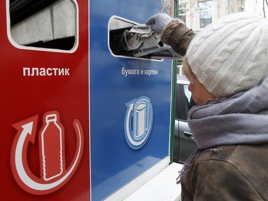 В Госдуме задумались о мерах поощрения для россиян, сортирующих мусор
