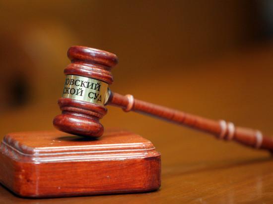 Суд вынес условный приговор за смерть девочки на детской площадке
