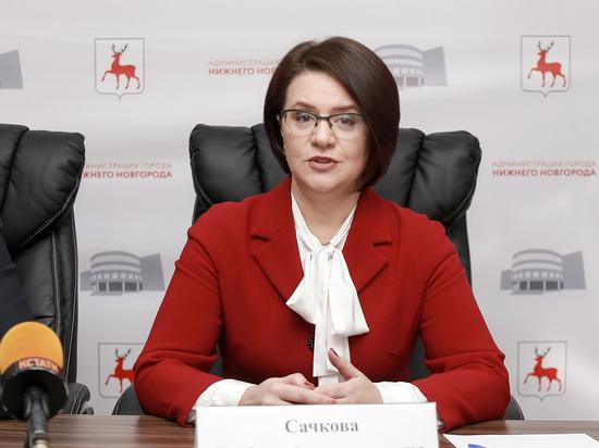 Замглавы Нижнего Новгорода по образованию, культуре и спорту станет Любовь Сачкова