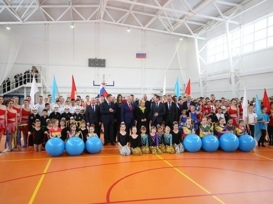 В Волгоградской области открылся новый спорткомплекс