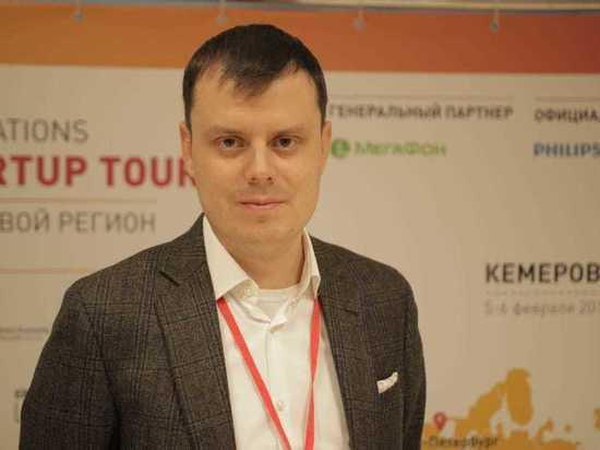 Юрий Сибирский: Сферы, которые не будут цифровизованы, отомрут
