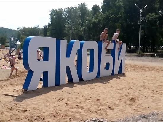 В Иркутске выясняют, именем какого Якоби названа улица