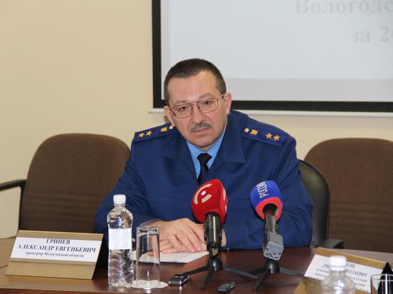В прокуратуре Вологодской области рассказали о результатах деятельности за год