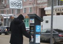 Воронежцам добавили час бесплатной парковки