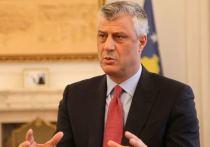 Глава Косово заявил о готовности отдать Сербии часть территорий