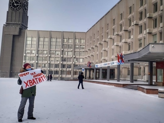Сибиряк  устроил забастовку против мороза