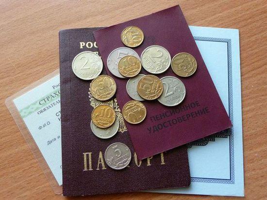 Реформа льгот больно ударила по карману жителей Оренбуржья