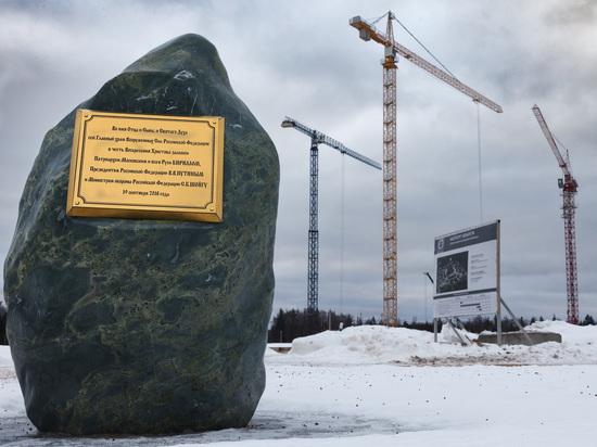 На главный военный храм в Подмосковье собрали более двух миллиардов