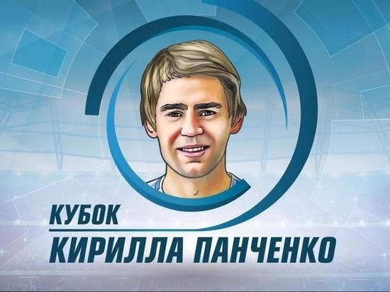 Юные футболисту Мордовии готовятся удивить Кирилла Панченко