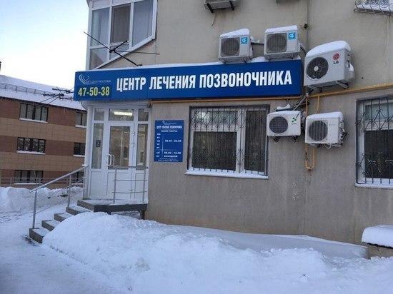 Медцентры Оренбургской области навязывают свои услуги и кредиты