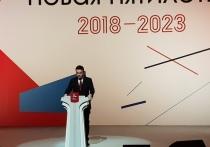 Прошлая неделя была ознаменована традиционным посланием губернатора Подмосковья