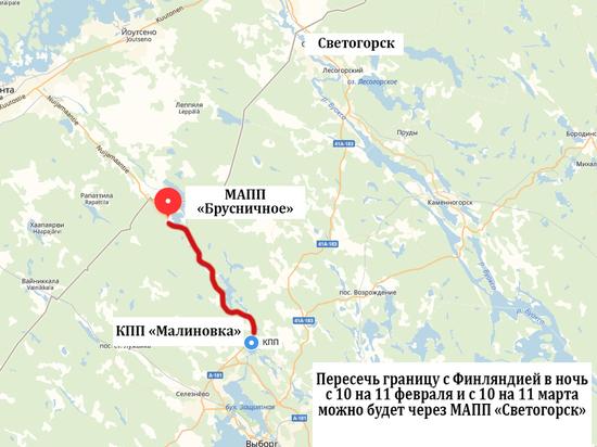 Подъезд к КПП «Брусничное» полностью перекроют на ночь