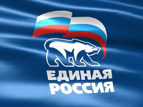 Сотня активных партийцев обсудила текущие вопросы местного отделения «Единой России»