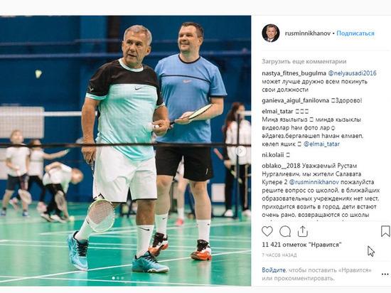 Рустам Минниханов и Максим Акимов сыграли партию в бадминтон