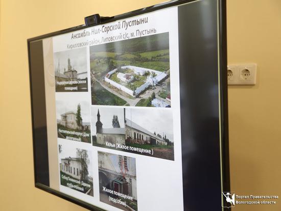 Вопросы использования имущества религиозного назначения обсудили в Вологде