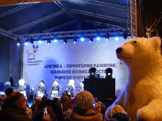Россию и весь мир пригласили в Арктику