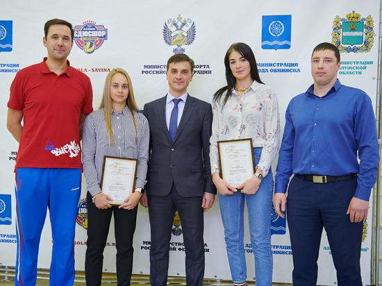Обнинская волейболиста взяла Кубок России