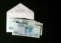 В Минобрнауки прислали взятку по почте