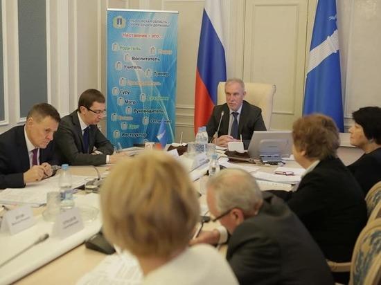 """В Ульяновской области хотят ввести праздник """"День наставника"""""""