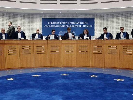 В ЕСПЧ перенесли слушания по нарушению прав человека в Крыму