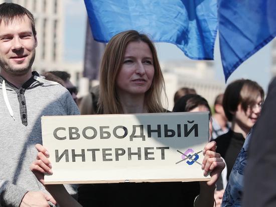 Автономность рунета оценили почти в два млрд рублей