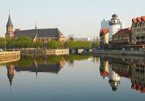 Калининград — в топе романтичных российских городов