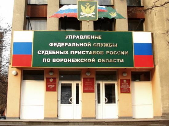 В Воронеже по подозрению в коррупции уволен судебный пристав