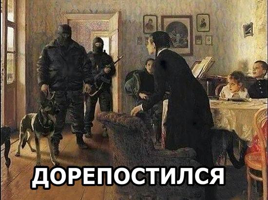 В России «репостменов» освобождают от уголовной ответственности