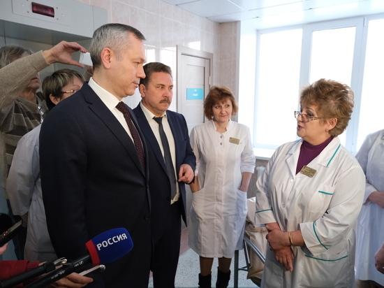 Губернатор Новосибирской области побывал с рабочим визитом в Бердске