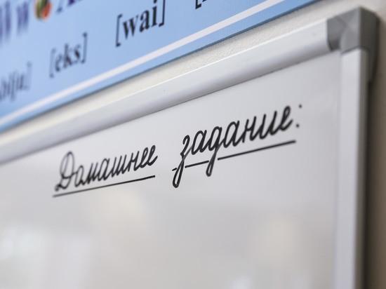 Окончившего школу россиянина отправили под суд за исправление двоек