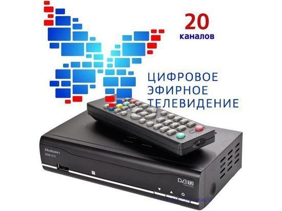Взгляд на мир через «цифру»: К переходу на цифровое телевидение Ульяновск готов, но будьте осторожны