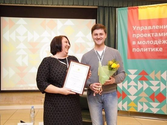 В Рязани начал работу семинар по молодежной политике