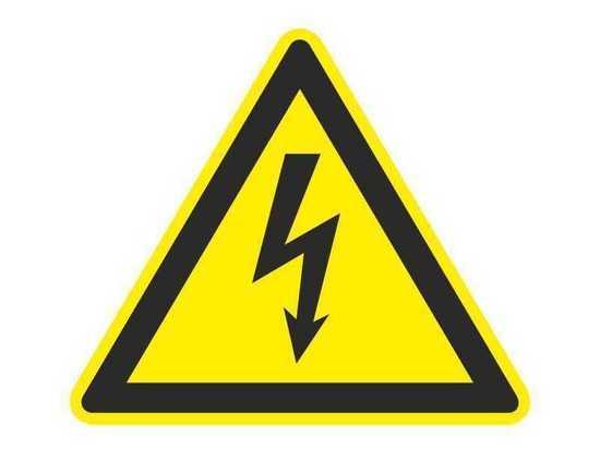 Калугаэнерго призывает соблюдать правила электробезопасности во время расчистки крыш