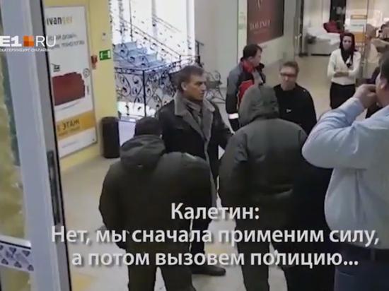 Директор завода «Эма» нападал на чоповцев с электрошокером